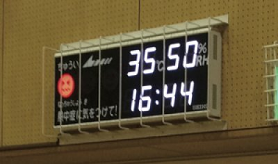 画像3: SEIKO 熱中症予防表示付デジタル時計 NKC-200W「屋内用 LED式」