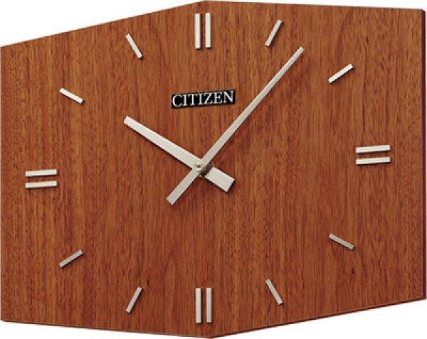 画像1: 設備時計 親子時計 半埋込型 交流式 角型 子時計 シチズン (受注生産品) (1)