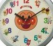画像2: RHYTHM.アンパンマン.クオーツ掛け時計(6) (2)