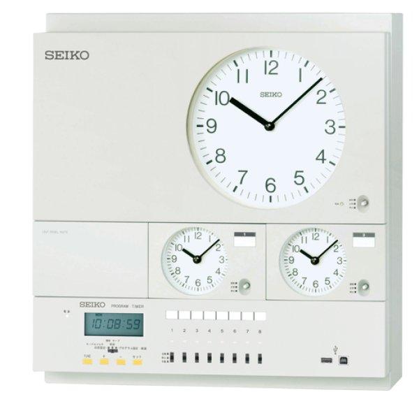 画像1: 設備時計 セイコー 年間プログラムタイマー付 水晶親時計 子時計約60台 壁掛け型 (1)