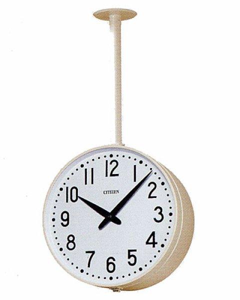 画像1: 設備時計シチズン 屋内子時計 吊り下げ型  親子時計 交流式 両面時計 子時計 (受注生産品) (1)
