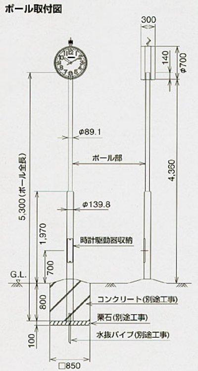 画像2: 屋外時計 SEIKO 防水 大型 ポール時計 ソーラー 電波 両面時計付