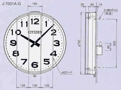 画像2: 屋外時計.防水.壁掛け.大型.親子時計.交流式..子時計