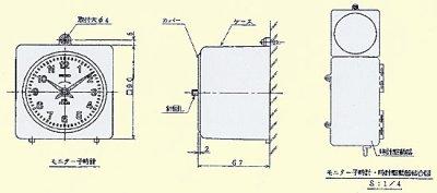 画像3: SEIKO 親子時計 室内用子時計 前面風防無 壁掛型 受注生産品