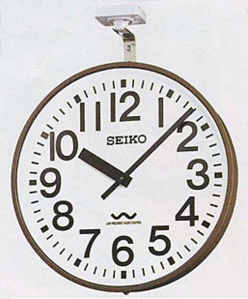 画像1: 設備時計.セイコー.屋外型.電波修正式.壁掛け時計.交流式 (1)