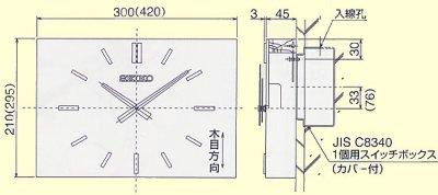 画像2: 設備時計 セイコータイムシステム 親子時計 室内用子時計 前面風防無 壁掛型 交流式