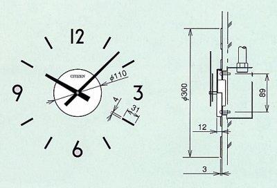 画像3: 設備時計 シチズン 親子時計 子時計 AC電源 屋内埋込型 スッキリ浮きだし型 送料無料