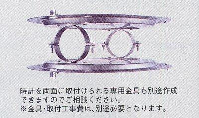 画像1: 屋外時計 防水 大型 CITIZEN ポール型 10年電池 電波時計 500mm(150)