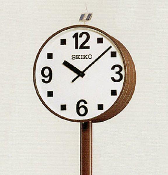 画像1: 設備時計.seiko.屋外.ポール時計.ソーラー.クオーツ式. 両面時計付  (1)