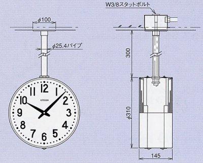画像1: 設備時計シチズン 屋内子時計 吊り下げ型  親子時計 交流式 両面時計 子時計 (受注生産品)