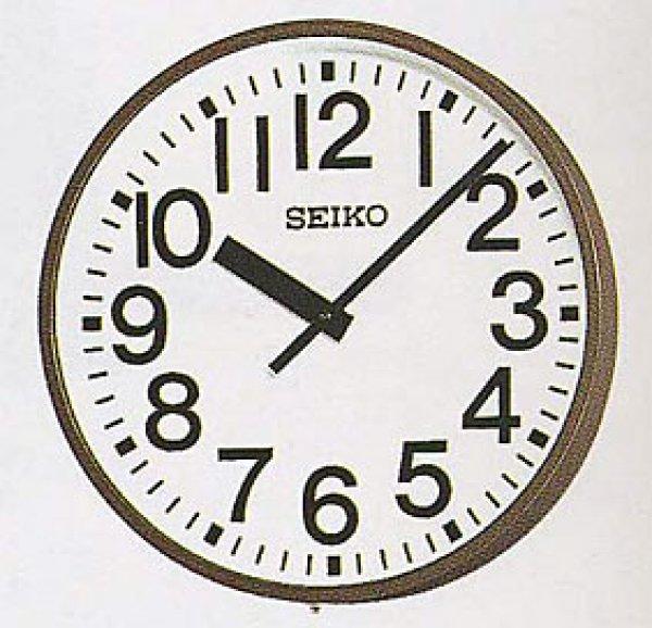 画像1: 設備時計.SEIKO.屋外.防水型 壁掛時計.交流式システム時計 (1)