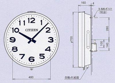 画像1: 屋外時計 シチズン 防雨時計 防水 壁掛け 大型 子時計 交流式 屋内屋外対応時計 価格