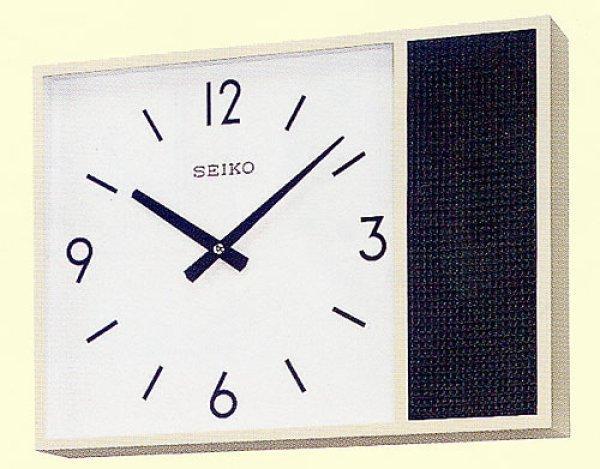 画像1: 設備時計 セイコータイムシステム 親子時計 室内用子時計 スピーカー付 壁掛型 交流式 (1)