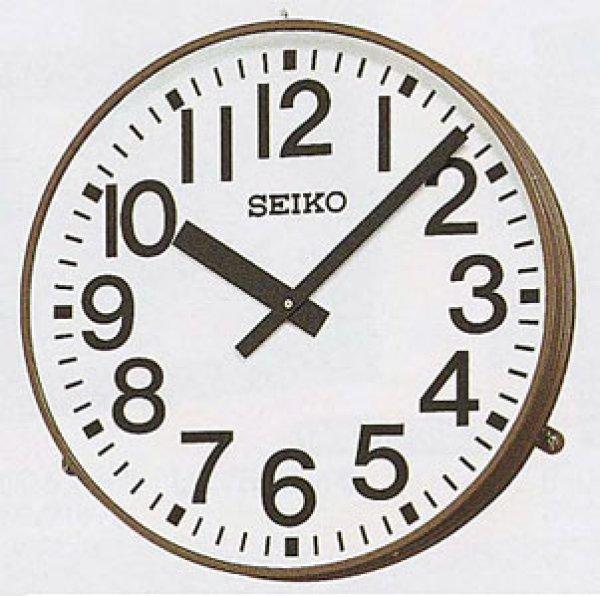 画像1: 屋外時計.大型.防水.壁掛け.アウトドアクロック.掛け時計 電波修正 (1)