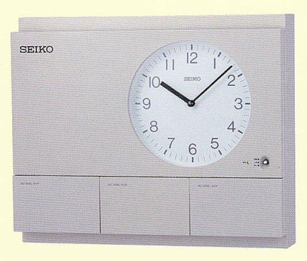 画像1: 設備時計 セイコー 親子時計 交流電源 壁掛型 子時計約30台 FM/長波電波受信式 (1)