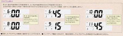 画像3: SEIKO.プログラムクロック.電波掛け時計.チャイムメロディ付(特価品)
