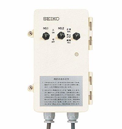 画像2: SEIKO 親子時計 室内用子時計 前面風防無 壁掛型 受注生産品